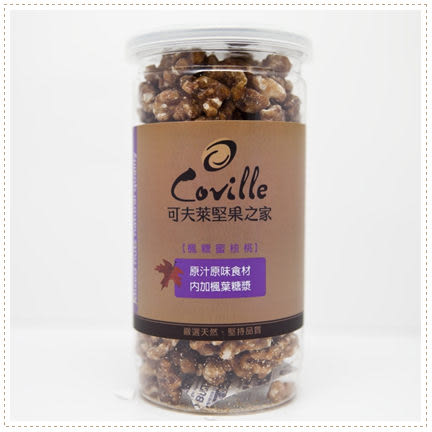 【Coville可夫萊】楓糖蜜核桃