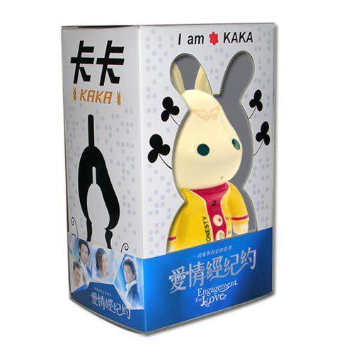 ★★已賣完絕版★★『愛情經紀約』卡卡KAKA錄音公仔 - 勇氣3.0版