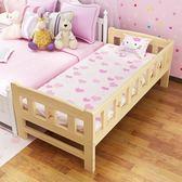 嬰兒床 實木兒童床拼接大床帶護欄男孩單人床女孩公主床加寬拼床嬰兒小床150*70*40三面護欄尾梯
