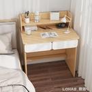 電腦桌書桌書架組合一體小型桌子簡約家用學生臥室簡易學習寫字桌 樂活生活館