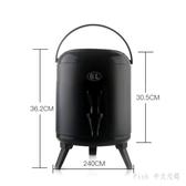 不銹鋼奶茶保溫桶商用大容量保冷雙層豆漿飲料計茶飲保溫桶 JY10604【Pink 中大尺碼】