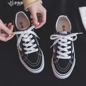 夏季男士休閒鞋韓版帆布鞋透氣學生板鞋百搭潮流布鞋       伊芙莎
