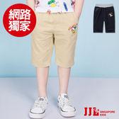 網路獨家-JJLKIDS 男童 衝浪鯊魚口袋拼色純棉休閒七分褲(2色)