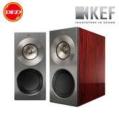 英國原裝 KEF REFERENCE 1 頂級書架揚聲器 Uni-Q 驅動單體   亮面紅木色 一對 公司貨 零利率