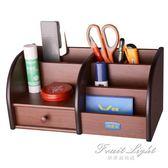 面紙盒/面紙套 高檔多功能大筆筒創意時尚化妝復古式木質筆座辦公文具桌面收納盒 NMS