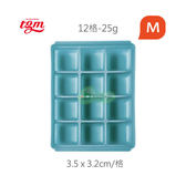 BabyHouse 愛兒房 Tgm FDA白金矽膠副食品冷凍儲存分裝盒-M(12格)