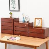帶鎖實木收納盒大容量桌面收納柜抽屜式多層辦公室桌上木質儲物柜 初色家居館