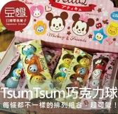 【豆嫂】日本零食 固力果 tsumtsum 巧克力球