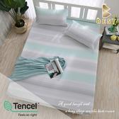 天絲床包三件組 特大6x7尺 沿溪 100%頂級天絲 萊賽爾 附正天絲吊牌 BEST寢飾