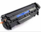 HP 2612A 環保碳粉匣M1005/1010/1015/1018/1020/1022 【CTAAA2】