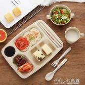 兒童餐具日式創意小麥秸稈餐具兒童餐盤套裝寶寶防摔家用卡通分格盤快餐盤  【快速出貨】