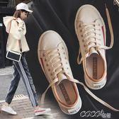 帆布鞋 小白鞋女春季新款韓版百搭學生原宿ulzzang帆布鞋1992板鞋    coco衣巷