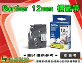 Brother HG-231/TZ-FA3/TZ-335/TZ-FX231 12mm標籤帶 適用PT-1280/2430/2700/9500/9700/9800