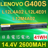 LENOVO G400S 4芯 日系電芯 電池 L12L4E01 L12M4A02 G400S G405S G410S G500S G505S G510S L12L4A02