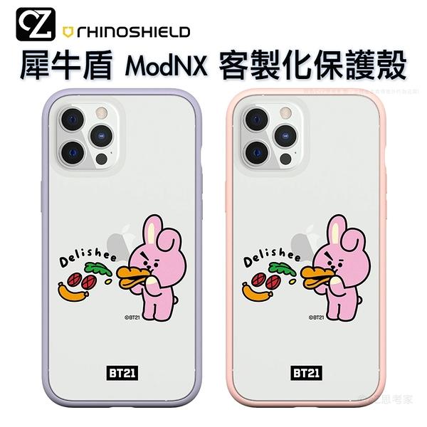 犀牛盾 BT21 Mod NX 客製化保護殼套組 iPhone 12 i11 Pro Max mini 手機殼 開動囉 COOKY