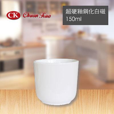 【CK】Tea Cup 茶杯 (12入)