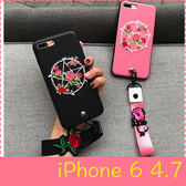 【萌萌噠】iPhone 6/6S (4.7吋)  歐美刺繡五芒星保護殼 玫瑰花腕帶 皮質手感 全包防摔 手機殼 手機套