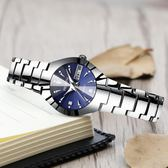 手錶黑色鎢鋼防水鋼帶情侶手錶時尚學生石英錶《小師妹》yw58