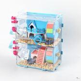倉鼠籠子 亞克力超大別墅金絲熊透明單雙層大小城堡基礎籠豪華套餐XW 快速出貨