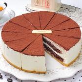 『角之館』 ◎8吋加厚5公分提拉米蘇◎適用於彌月蛋糕,生日禮物,團購的最佳禮盒