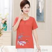 中年服裝 媽媽夏裝短袖t恤純棉麻40-50歲中老年女裝大碼上衣套裝中年女