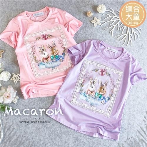 (大童款-女)蕾絲花框珍珠花兔棉質短袖上衣-2色(310296)【水娃娃時尚童裝】