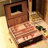 精美禮品透明塑料桌面首飾盒手表收納盒耳環耳釘發卡耳夾小飾品大 igo辛瑞拉