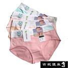 【吉妮儂來】舒適可愛熊少女平口棉褲 隨機取色6件組 923