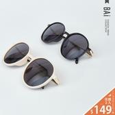 墨鏡 復古膠框金邊太陽眼鏡(附眼鏡盒)-BAi白媽媽【306138】