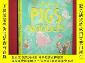 二手書博民逛書店It s罕見Raining Pigs & Noodles ( 1