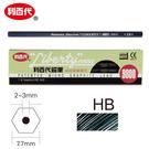 【奇奇文具】利百代Liberty 9800 HB繪圖鉛筆(12支/盒)