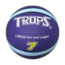 成功SUCCESS 40179 雙色十字刻字籃球#7-藍青 / 個