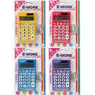 【樂悠悠生活館】E-MORE 8位元新世代美學設計彩色計算機(附證件帶)(SL-218)