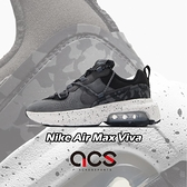 Nike 休閒鞋 Wmns Air Max Viva 灰 黑 潑墨 氣墊 厚底 女鞋 【ACS】 DB5268-002