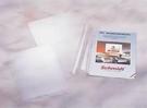 《享亮商城》B01216 A4(霧面)0.25mm裝訂用封面膠片
