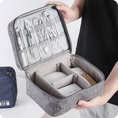 韓版數據線收納包 旅行便攜手提數碼耳機行動充電器收納袋  伊衫風尚