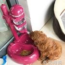寵物不濕嘴狗狗飲水機自動掛式比熊喝水器貓咪喂食喂水器立式水壺 NMS小艾新品