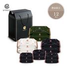 韓國 Enblanc 尊爵黑濕紙巾禮盒組-12包入(544抽)【佳兒園婦幼館】