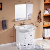歐式浴室櫃組合洗漱台洗手台洗臉盆面盆現代簡約小戶型衛生間浴櫃QM  晴光小語