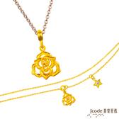 J'code真愛密碼  雙子座-玫瑰黃金墜子 送項鍊+黃金手鍊