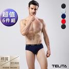 男內褲【TELITA】彈性素色三角褲(超值6件組)