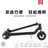 電動滑板車可折疊迷你代步自行車女性超輕便攜代駕電動車 igo爾碩數位3c