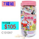 【醫康生活家】巧叮貓C+鈣口含錠 90g/大罐►►7罐組