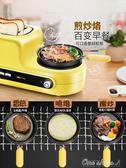 吐司機 烤面包機家用2片早餐多士爐土司機全自動吐司220V 艾莎嚴選YYJ