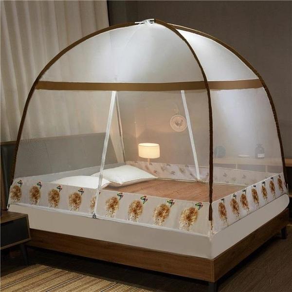 床上新款蚊帳露營加厚防蚊單人床免安裝網紗內蒙古包卡通文賬全底