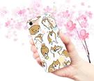 [iPhone SE2 軟殼] Apple iphone 7 8 plus i7 i8 i7+ i8+ 手機殼 日本柴犬