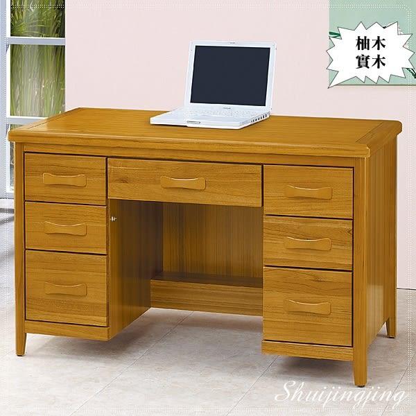 【水晶晶家具/傢俱首選】HT9738-1 愛莉絲柚木半實木4.2呎七抽書桌~~附三連鎖