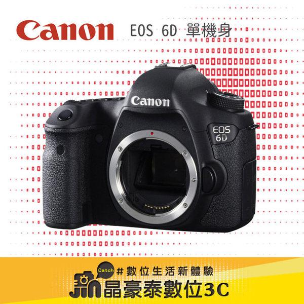 3/31前登錄送三千元禮券+原電 再送64G相機包 CANON EOS 6D Mark II EF 24-105mm F4L II 單眼相機 公司貨