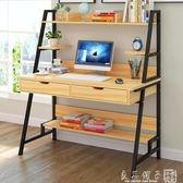 簡易電腦桌 簡約經濟型桌子 多功能電腦台式書桌家用寫字桌辦公桌igo   良品鋪子
