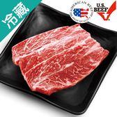 【美國特選級】無骨牛小排火鍋片1盒(250g±5%/盒)【愛買冷藏】